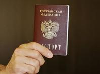 Челябинцу, 20 лет не покидавшему квартиру из-за депрессии, оформили новый паспорт на дому