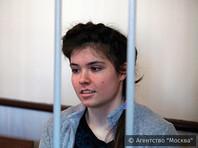 Прокурор назвал подразделение ИГ, в которое рвалась студентка МГУ Караулова