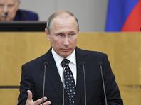 Путин призвал новых депутатов Госдумы строить сильную Россию, процитировав Столыпина
