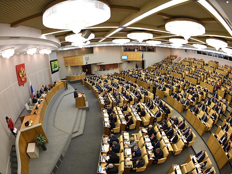 Депутаты Государственной думы ратифицировали договор между властями РФ и Сирии о бессрочном нахождении российской авиагруппы на сирийской территории