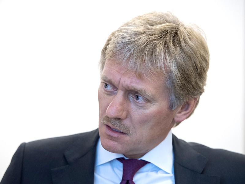 """""""Честно говоря, нам бы больше импонировало, если бы вот эти организации вели себя более активно на фоне тех зверств, которые уже несколько лет устраивают в Сирии боевики-террористы"""", - заявил пресс-секретарь российского президента Дмитрий Песков"""