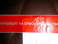 Коллекторы избили пенсионерку у ее дома в Екатеринбурге из-за невыплаченного вовремя долга. Она утверждает, что не заплатила в срок, поскольку лежала в больнице