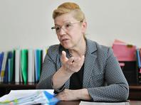 Елена Мизулина выступила с предложением ввести пожизненный административный надзор за педофилами