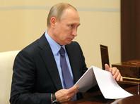 Путин предоставил гражданство России украинскому миллионеру Шифрину и его дочери