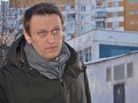 Фонд борьбы с коррупцией Алексея Навального ранее опубликовал секретный документ, согласно которому соглашение государства и компании-оператора РТИТС было заключено без проведения конкурса