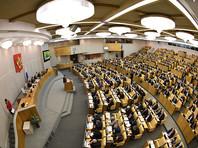 Госдума ратифицировала договор о бессрочном размещении ВКС в Сирии