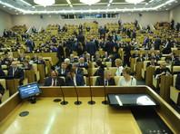 Мебель для депутатов новой Госдумы обойдется бюджету в 160 миллионов рублей