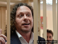Дело против бизнесмена Полонского направлено в суд