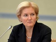 Вице-премьер Голодец и министр образования Васильева публично поспорили о преподавании русского языка в вузах