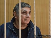 В МВД нашли пропавшие документы по делу Шакро Молодого