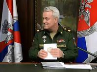 Минобороны не исключает возвращения военных баз РФ на Кубу и во Вьетнам