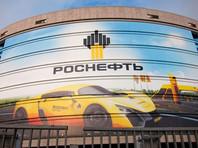 """Максимальный ущерб для """"Роснефти"""" от статьи РБК про Сечина оценили в 20,2 млрд рублей"""