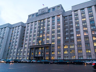 В Госдуме анонсировали создание постоянной военной базы РФ в Сирии