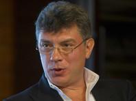 В Ярославле на дом Немцова повесили новую табличку взамен демонтированной