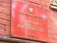 """Суд оштрафовал """"Левада-Центр"""" за отказ самостоятельно зарегистрироваться в качестве """"иностранного агента"""""""