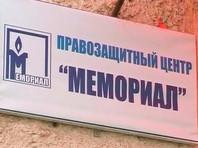"""""""Мемориал"""" признал чеченского журналиста """"Кавказского узла"""" политзаключенным"""