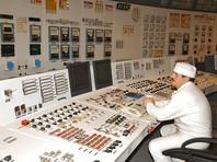 Более 75% опрошенных россиян поддерживают сохранение и развитие атомной энергетики в стране