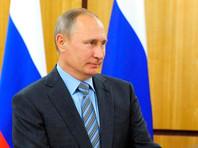 Президент РФ Владимир Путин подписал указ об освобождении от должности десяти генералов МВД РФ. Соответствующий документ опубликован на официальном интернет-портале правовой информации