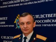 В забайкальском СК открыли два новых отдела - для расследования задержек зарплат и преступлений против детей