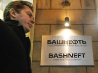 """РБК: в офисах """"Башнефти"""" проводят обыски и выемки документов"""