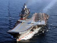 Единственный российский авианосец отправляется к берегам Сирии