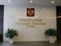 """Кроме того, Володин не исключил, что уже до конца недели Госдума рассмотрит предложенные """"Единой Россиией"""" поправки в регламент об отмене голосования по доверенности"""