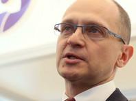 Сергей Кириенко перешел на работу в Администрацию президента