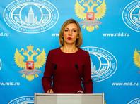 Захарова обвинила Русскую службу BBC в безуспешной попытке скомпрометировать RT