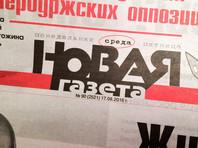 """Мосгорсуд отменил постановление Басманного суда столицы по иску Ольги Сечиной к """"Новой газете"""", где ранее заявили, что иск содержит нарушения. Теперь иск примут к рассмотрению, говорится на сайте газеты"""