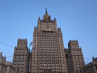 Сайт МИД РФ взломали хакеры, начата проверка