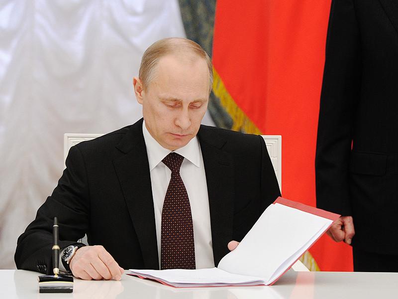 Президент РФ Владимир Путин подписал закон о ратификации соглашения между Россией и Сирией о бессрочном размещении российской авиационной группы на сирийской территории на безвозмездной основе