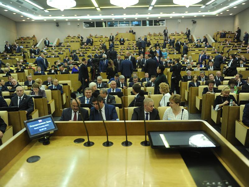 Управление делами президента РФ закупит мебель для депутатов Госдумы нового созыва на сумму около 160 млн 598 тысяч рублей