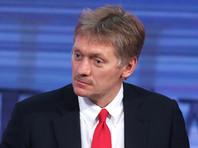 Песков на Первом канале объявил о предвзятости следствия по крушению рейса МН17