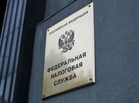 Налоговая служба вернет пенсионерке из Екатеринбурга заплаченные ею налоги за свою полную тезку