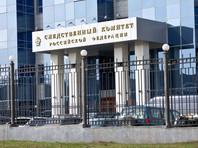 Следственный комитет России возбудил дело против командиров украинской армии