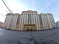 Всего в новую Думу не переизбрались 230 депутатов