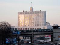 """Правительство предложило запретить """"нежелательным организациям"""" создавать российские юридические лица"""