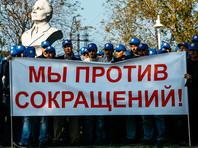 Докеры Владивостока провели митинг против сокращения работников