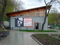 Испортивший фотографии в Сахаровском центре художник Беликов заявил об увольнении из института имени Сурикова