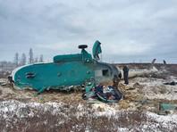 На Ямале началось опознание погибших при крушении Ми-8