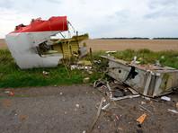 Россия передала Нидерландам новые данные по крушению Boeing над Донбассом