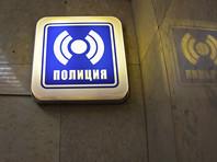 """Полиция извинилась перед жителями Сахалина, которых ради учений внесли в список """"боевиков"""" из Дагестана"""