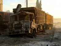 Путин сообщил, что удар по гумконвою около Алеппо нанесли террористы