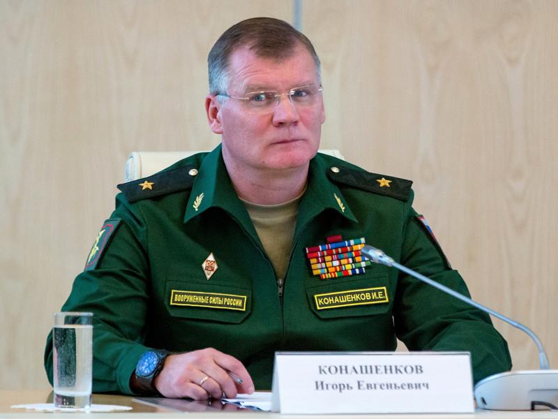 Официальный представитель Минобороны Игорь Конашенков рассказал, что Сирии опасно сблизились самолеты Е-3 Avacs и российский истребитель Су-35