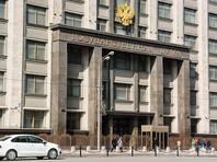 Госдуме предложили выделить 3,4 млрд рублей на компенсацию проезда для инвалидов