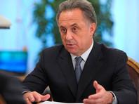 Мутко лишился должности министра спорта РФ и стал вице-премьером