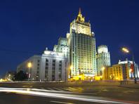 МИД ответил на обвинения Вашингтона в давлении на американских дипломатов в РФ