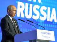"""Путин призвал Францию не обижаться за вето на резолюцию по Сирии: """"Это, скорее всего, мы должны обижаться"""""""