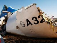 """МАК обнародовал вывод о """"взрывной декомпрессии"""" на борту разбившегося на Синае самолета """"Когалымавиа"""""""