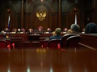 Конституционный суд признал право крымчан без прописки на российское гражданство